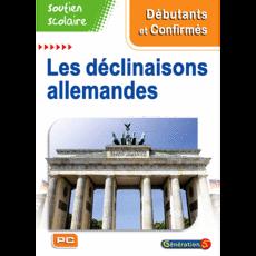 Soutien Scolaire - Les déclinaisons Allemandes