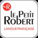 Visuel Le Petit Robert de la langue française