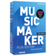 Visuel Music Maker Plus Edition 2021
