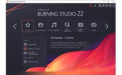 Screenshot 5 Ashampoo Burning Studio 22