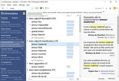 Screenshot 6 Antidote 10
